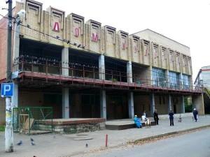 Фасад ДК до реконструкции, конец 90-х - начало 2000-х годов