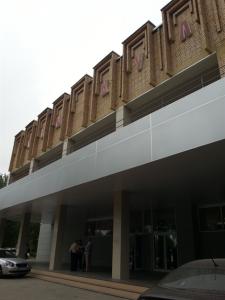 Фасад здания после реконструкции