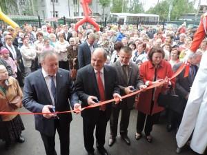 """Торжественное открытие РДК """"Строитель"""" после реконструкции"""